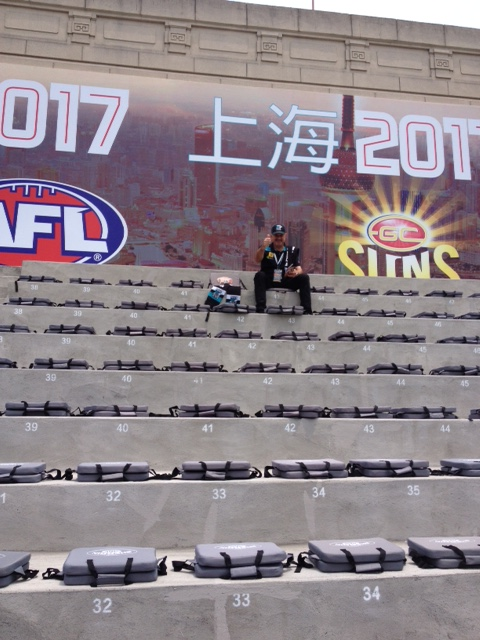 Game in Shanghai May 2017- Waiting for the game to start
