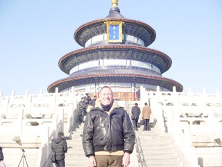 MarTemple of Heaven